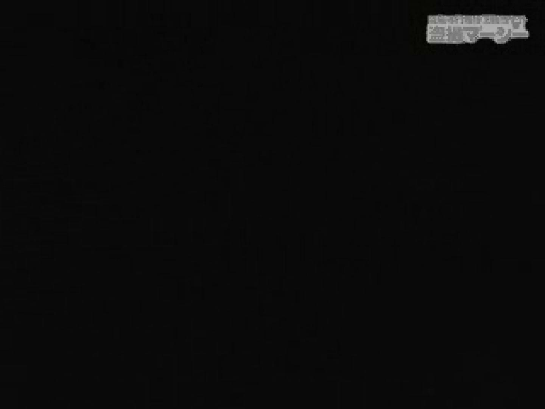 只野男さんの乙女達の楽園7 フリーハンド エロ画像 77PIX 53