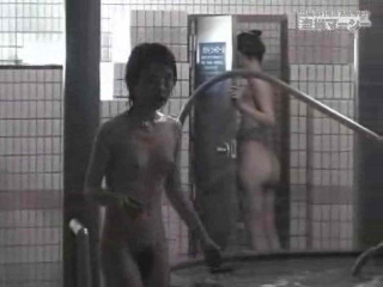 只野男さんの乙女達の楽園7 追跡  77PIX 63
