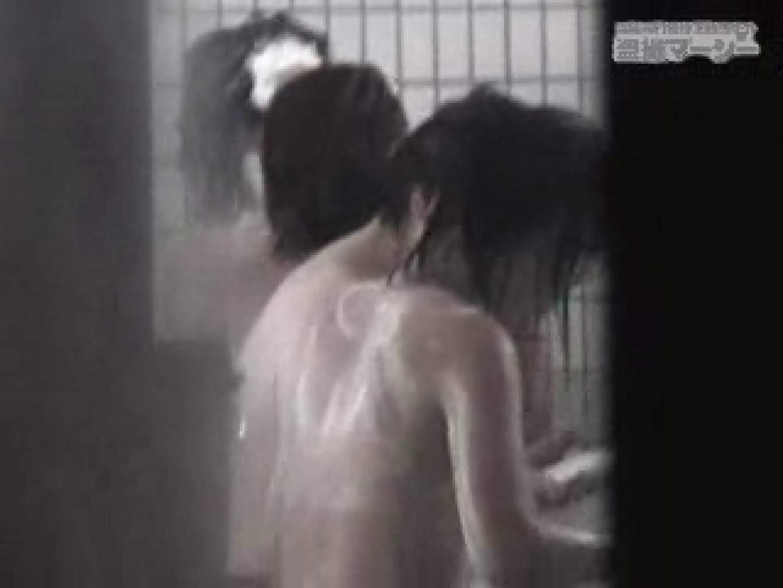只野男さんの乙女達の楽園7 乙女のエロ動画 すけべAV動画紹介 77PIX 77