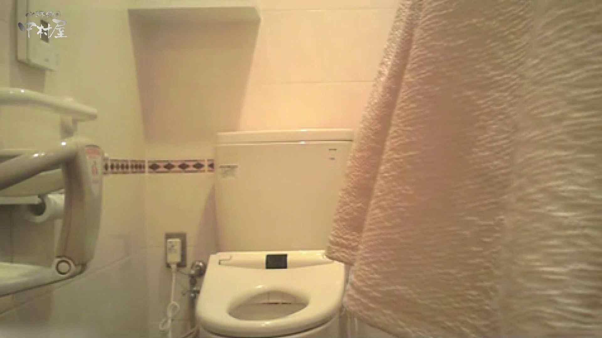 ティーンガールのトイレ覗き‼vol.07 女子大生のエロ動画 濡れ場動画紹介 75PIX 16