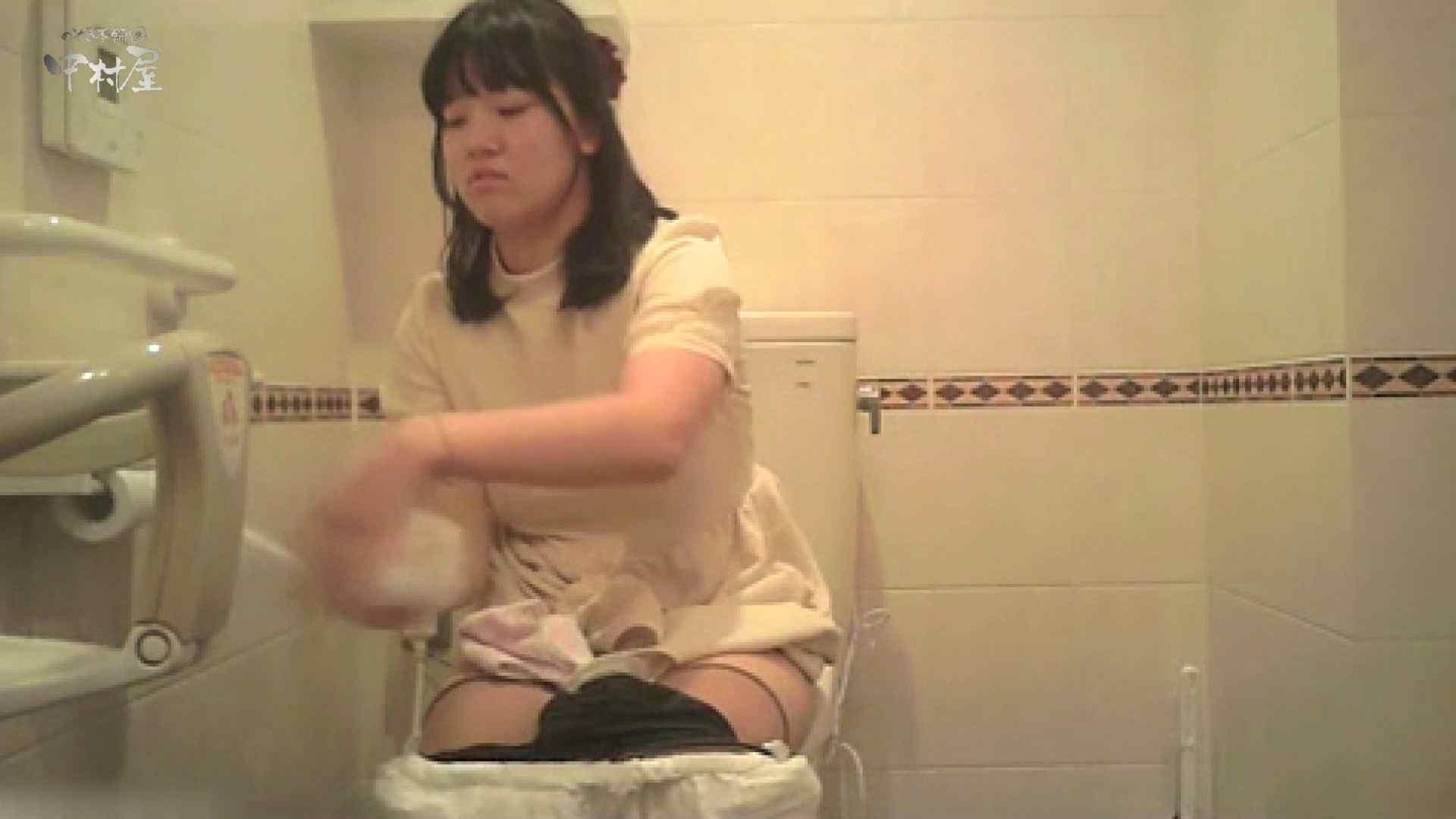 ティーンガールのトイレ覗き‼vol.07 覗き | お姉さんのエロ動画  75PIX 67