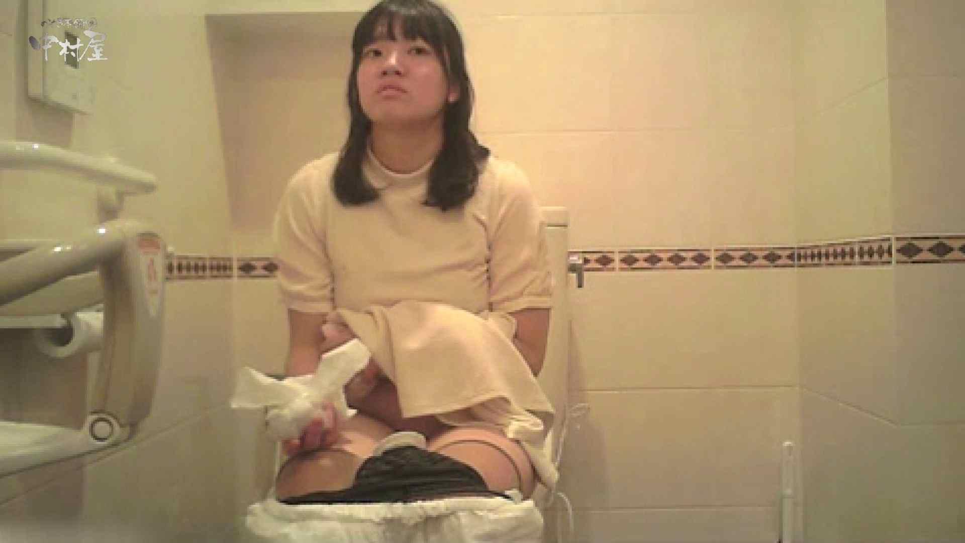 ティーンガールのトイレ覗き‼vol.07 女子大生のエロ動画 濡れ場動画紹介 75PIX 70