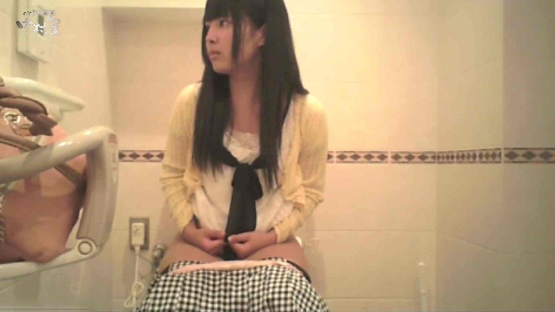 ティーンガールのトイレ覗き‼vol.10 美女まとめ アダルト動画キャプチャ 94PIX 26
