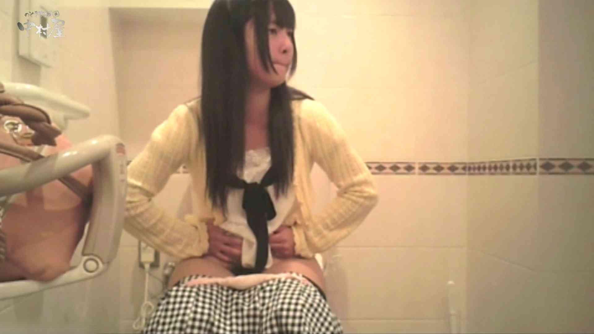 ティーンガールのトイレ覗き‼vol.10 ティーンガール | 女子大生のエロ動画  94PIX 31