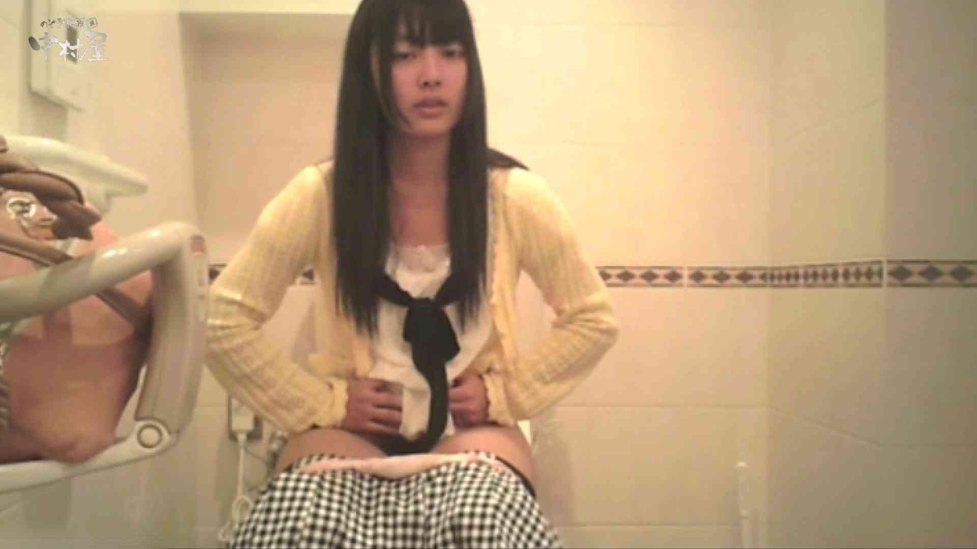 ティーンガールのトイレ覗き‼vol.10 トイレ スケベ動画紹介 94PIX 33
