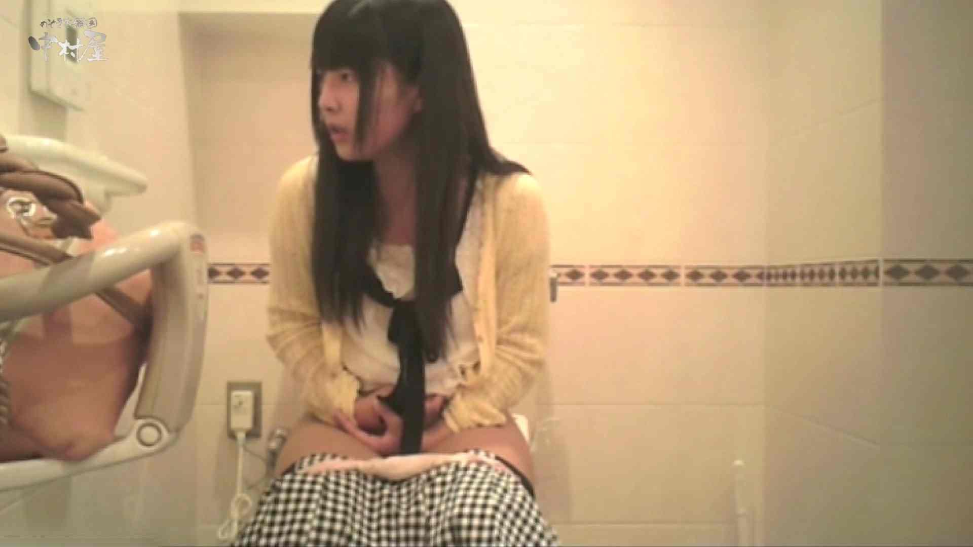 ティーンガールのトイレ覗き‼vol.10 覗き 戯れ無修正画像 94PIX 41