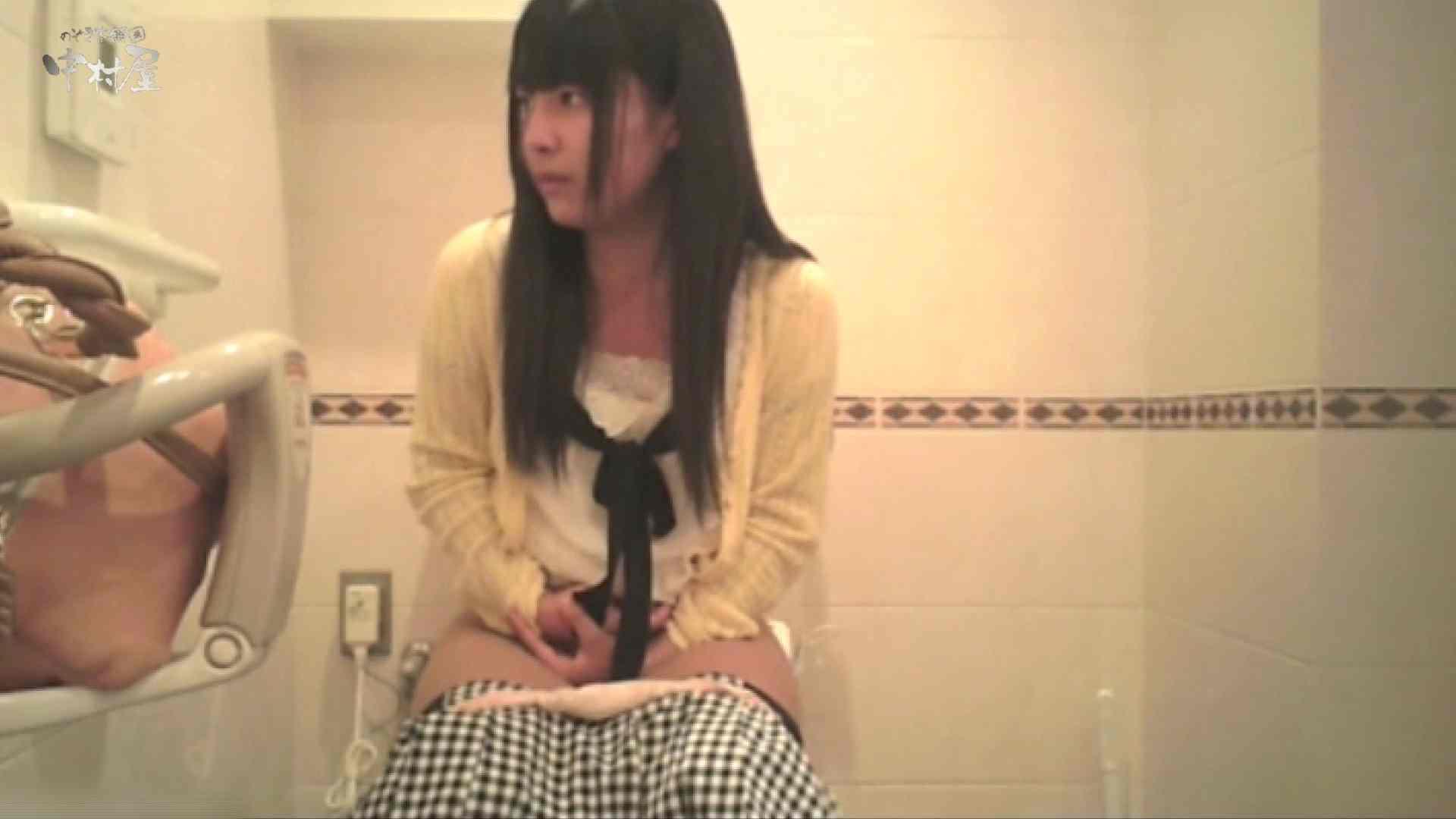 ティーンガールのトイレ覗き‼vol.10 ティーンガール  94PIX 42