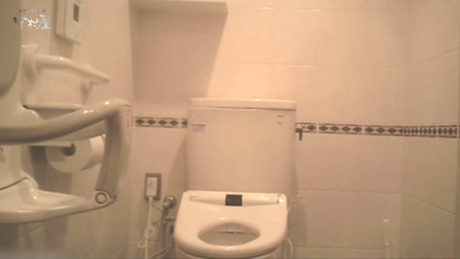 ティーンガールのトイレ覗き‼vol.10 ティーンガール | 女子大生のエロ動画  94PIX 61