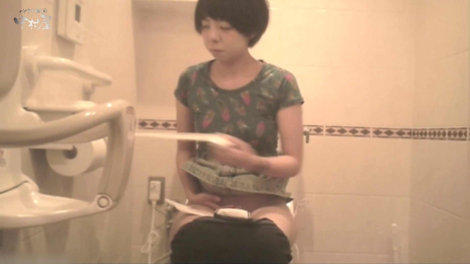 ティーンガールのトイレ覗き‼vol.10 ティーンガール  94PIX 72