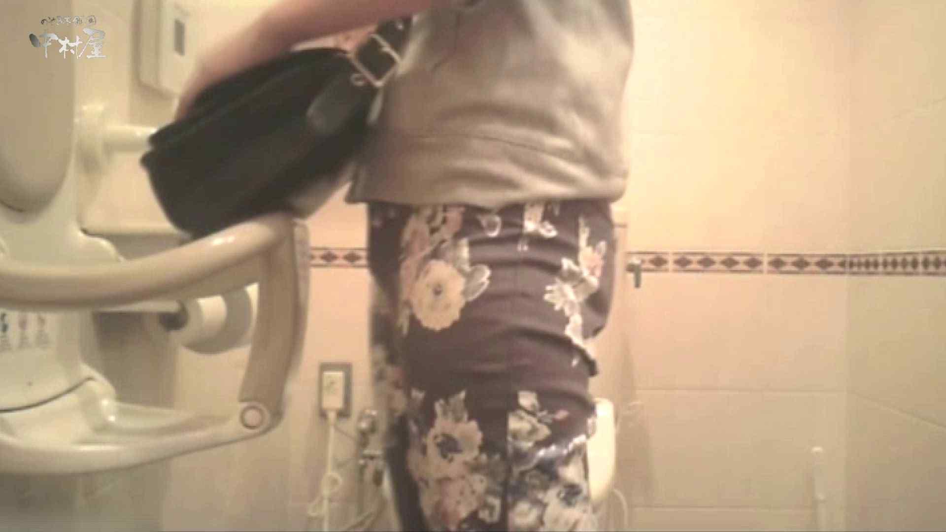 ティーンガールのトイレ覗き‼vol.13 覗き   女子大生のエロ動画  101PIX 1