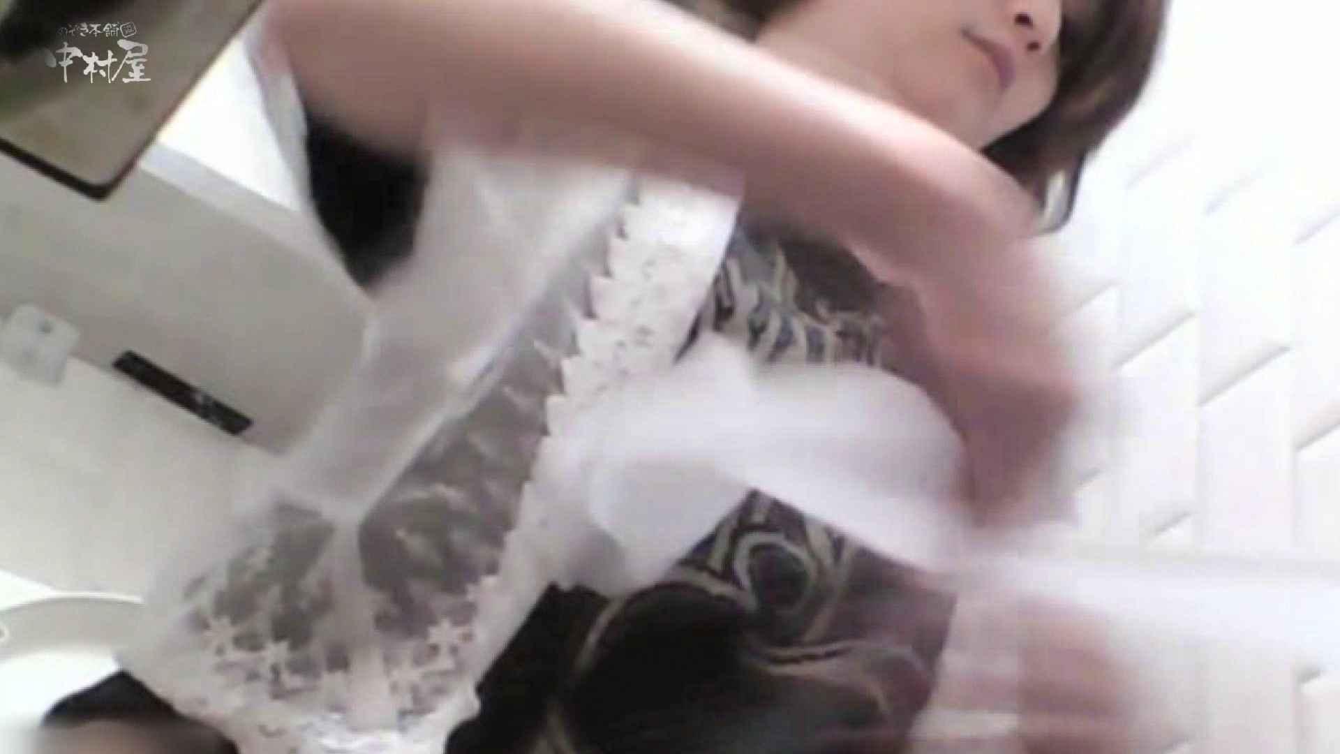 ティーンガールのトイレ覗き‼vol.13 覗き   女子大生のエロ動画  101PIX 13