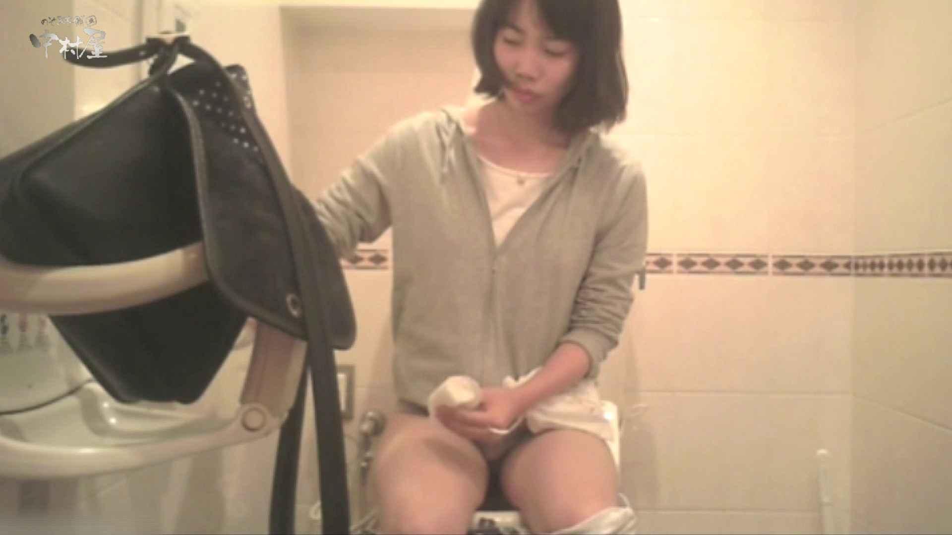 ティーンガールのトイレ覗き‼vol.13 覗き   女子大生のエロ動画  101PIX 25