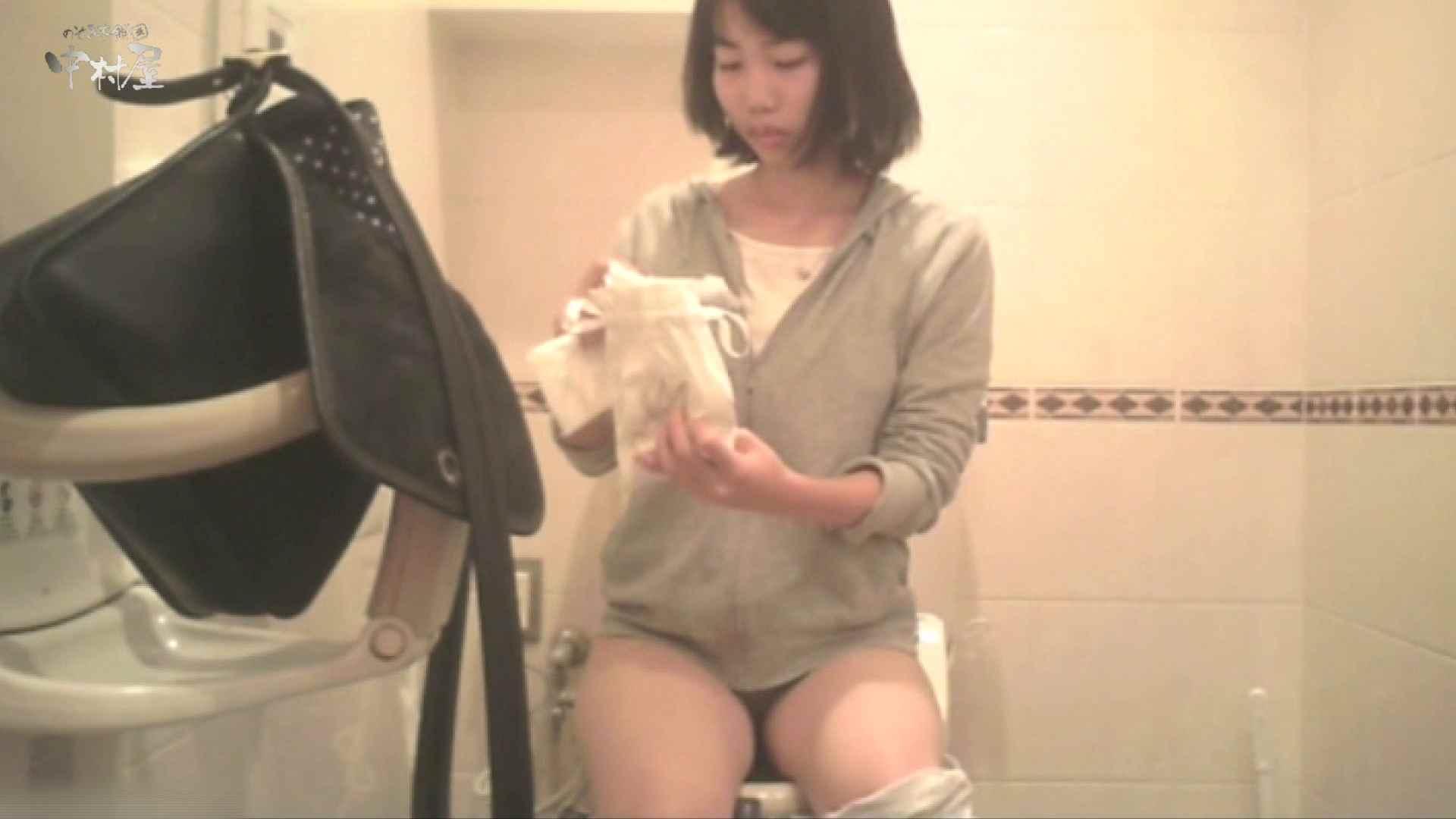 ティーンガールのトイレ覗き‼vol.13 覗き   女子大生のエロ動画  101PIX 31