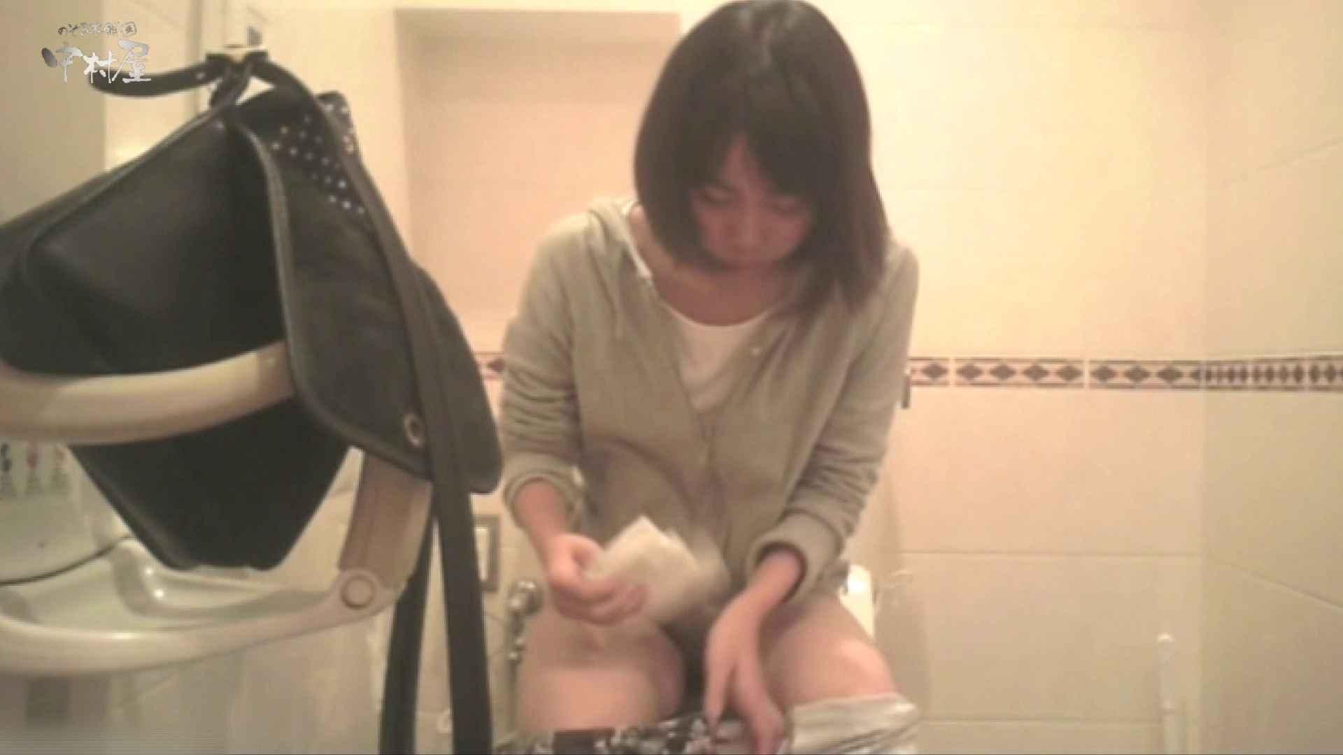 ティーンガールのトイレ覗き‼vol.13 覗き   女子大生のエロ動画  101PIX 37