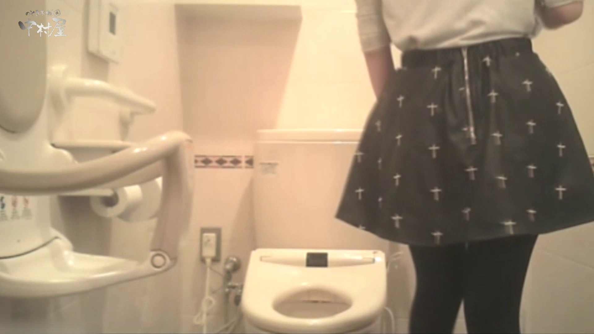 ティーンガールのトイレ覗き‼vol.13 ティーンガール 濡れ場動画紹介 101PIX 77