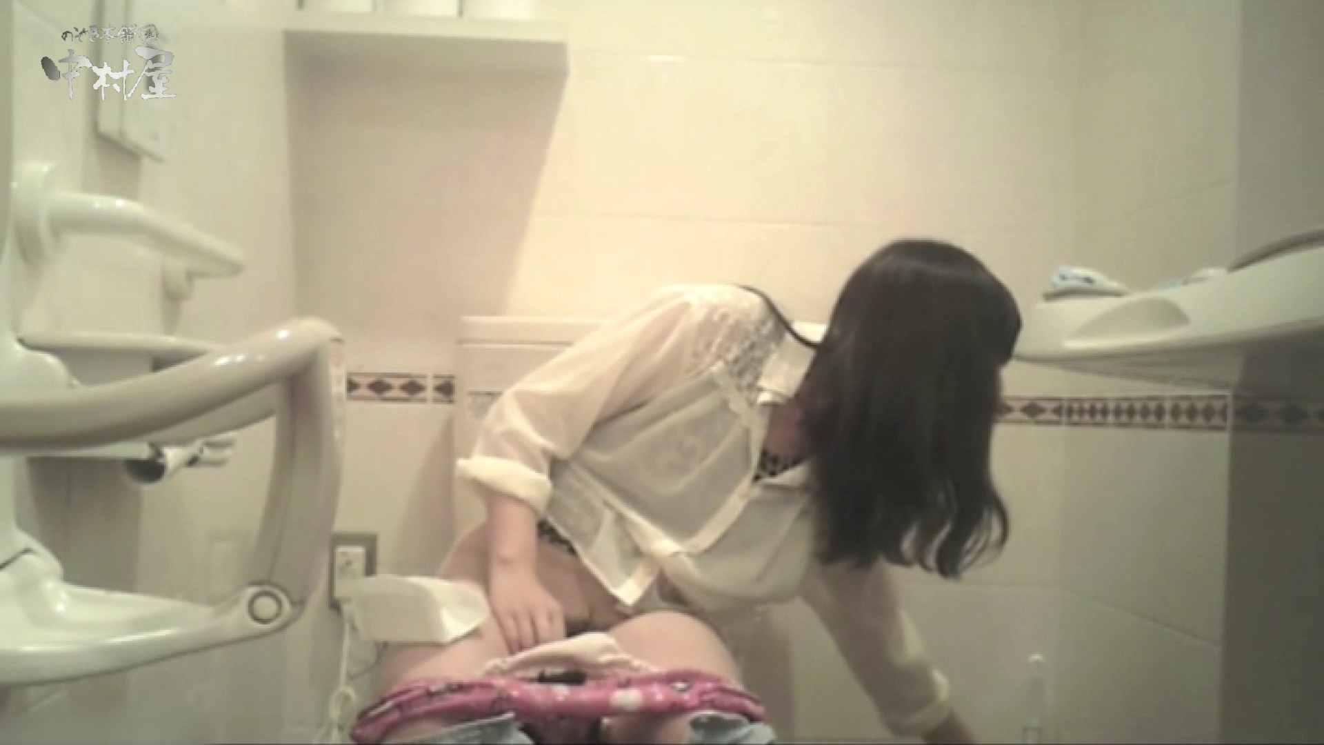 ティーンガールのトイレ覗き‼vol.19 女子大生のエロ動画 オメコ無修正動画無料 111PIX 46