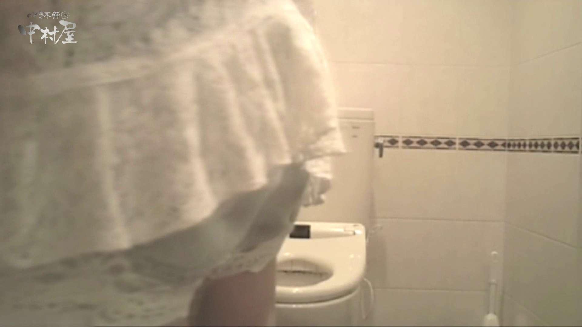 ティーンガールのトイレ覗き‼vol.19 女子大生のエロ動画 オメコ無修正動画無料 111PIX 88