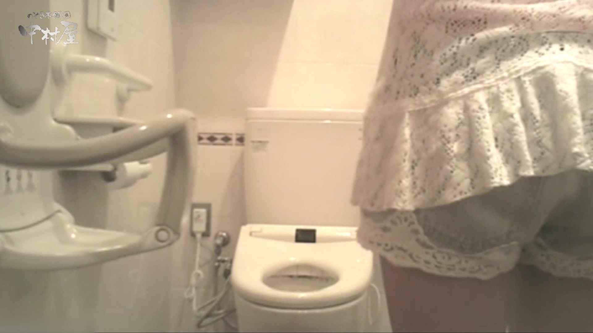 ティーンガールのトイレ覗き‼vol.19 女子大生のエロ動画 オメコ無修正動画無料 111PIX 94