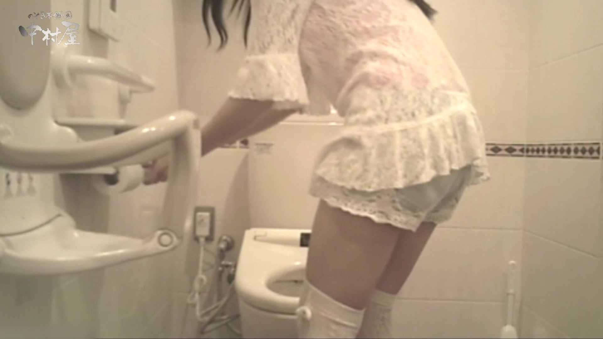 ティーンガールのトイレ覗き‼vol.19 ティーンガール ヌード画像 111PIX 95