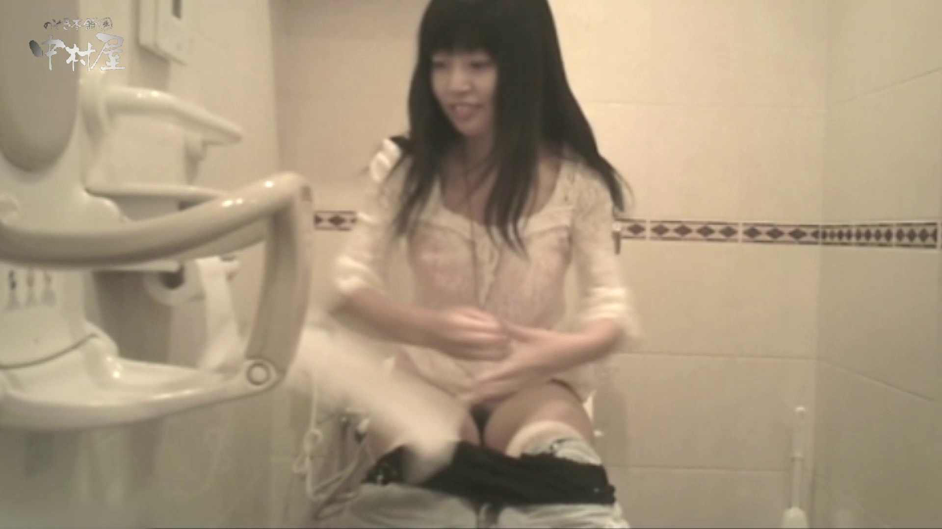 ティーンガールのトイレ覗き‼vol.19 女子大生のエロ動画 オメコ無修正動画無料 111PIX 106