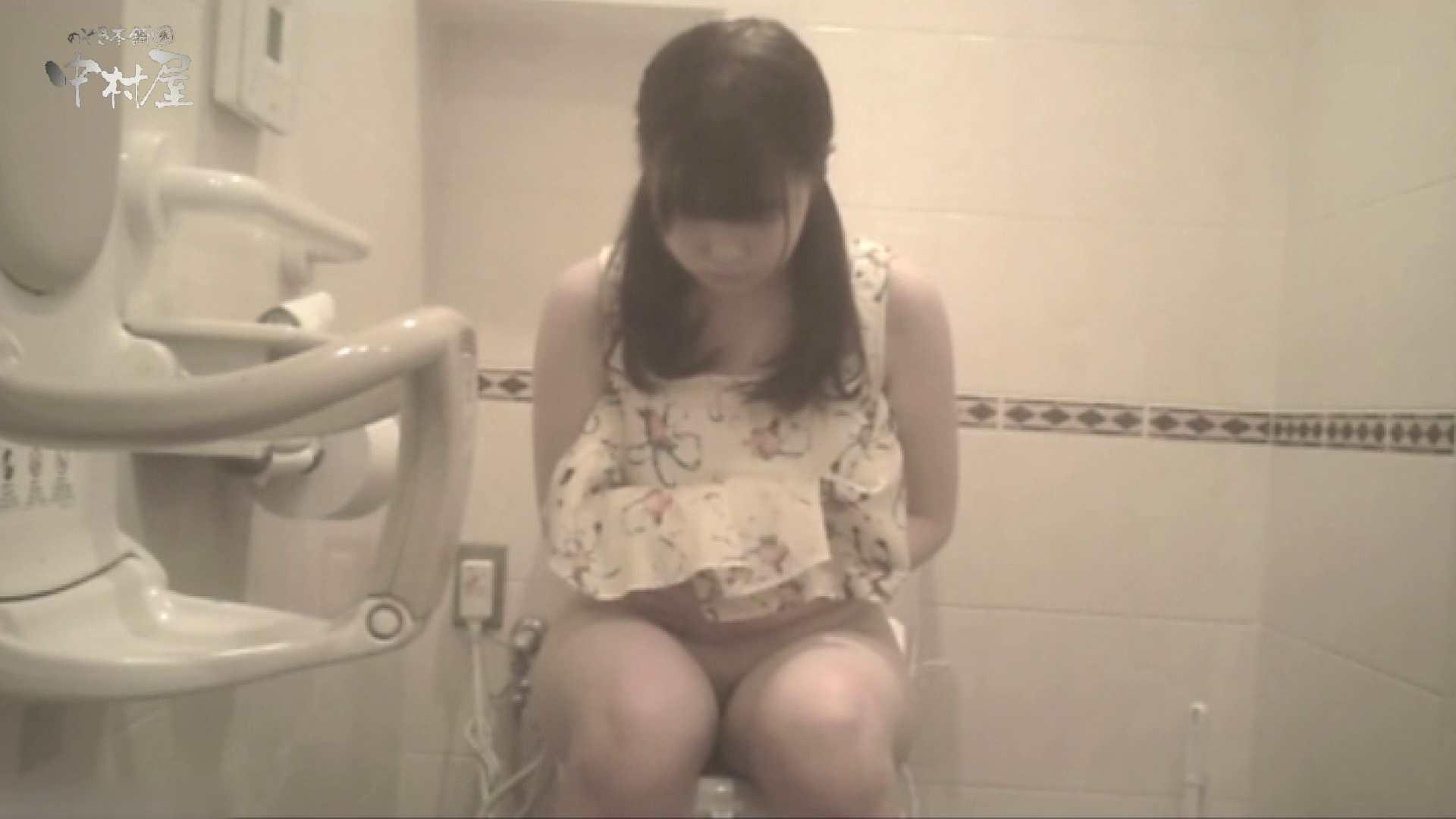 ティーンガールのトイレ覗き‼vol.20 女子大生のエロ動画 すけべAV動画紹介 103PIX 4