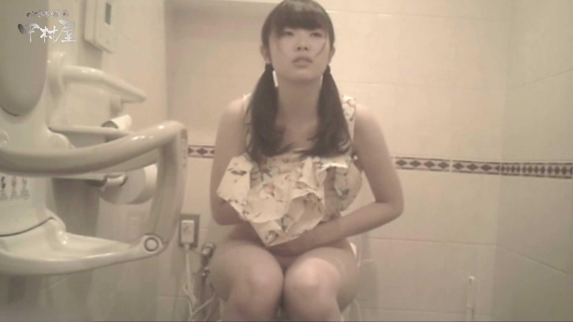 ティーンガールのトイレ覗き‼vol.20 女子大生のエロ動画 すけべAV動画紹介 103PIX 16