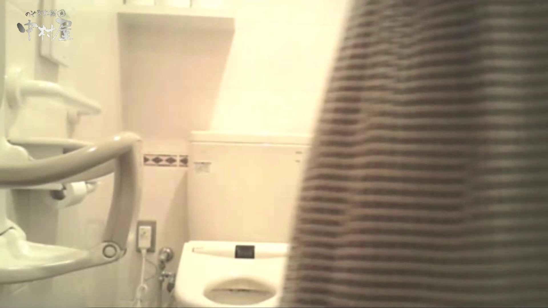 ティーンガールのトイレ覗き‼vol.20 ティーンガール えろ無修正画像 103PIX 23