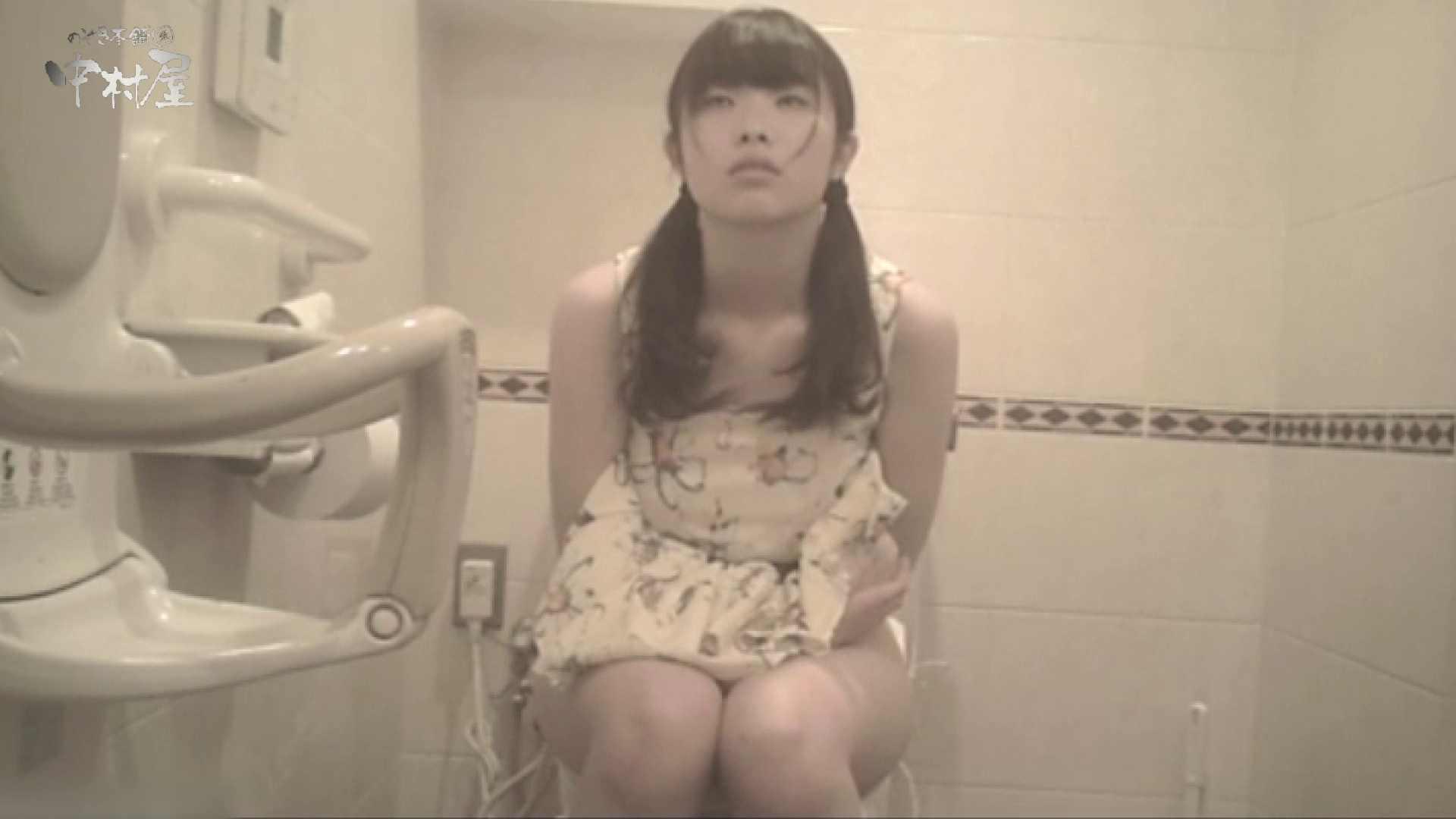 ティーンガールのトイレ覗き‼vol.20 女子大生のエロ動画 すけべAV動画紹介 103PIX 34