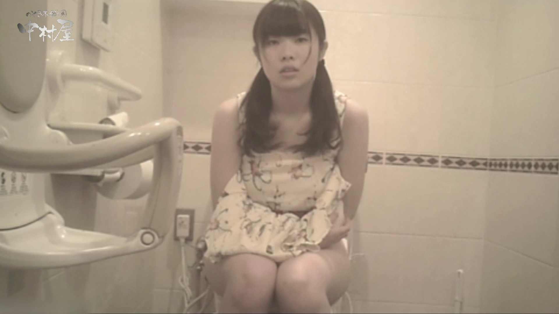 ティーンガールのトイレ覗き‼vol.20 ティーンガール えろ無修正画像 103PIX 35