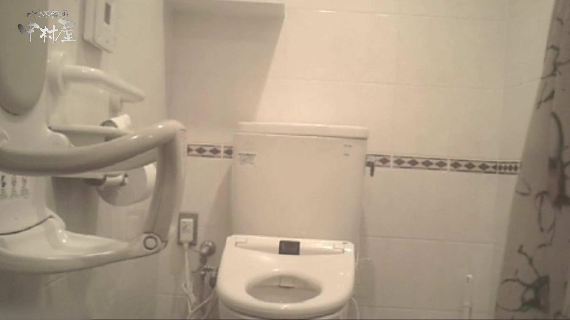 ティーンガールのトイレ覗き‼vol.20 覗き  103PIX 60