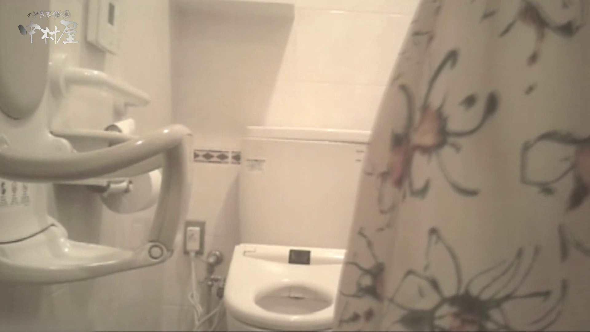 ティーンガールのトイレ覗き‼vol.20 女子大生のエロ動画 すけべAV動画紹介 103PIX 64