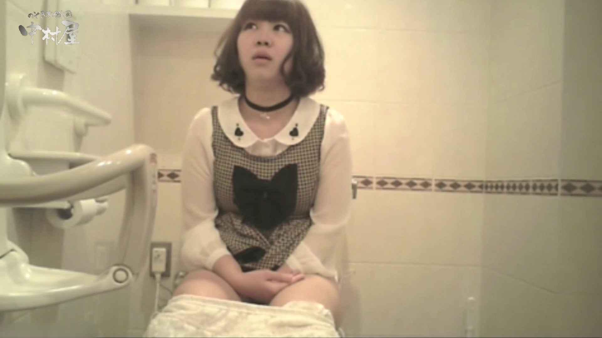 ティーンガールのトイレ覗き‼vol.20 お姉さんのエロ動画 性交動画流出 103PIX 81
