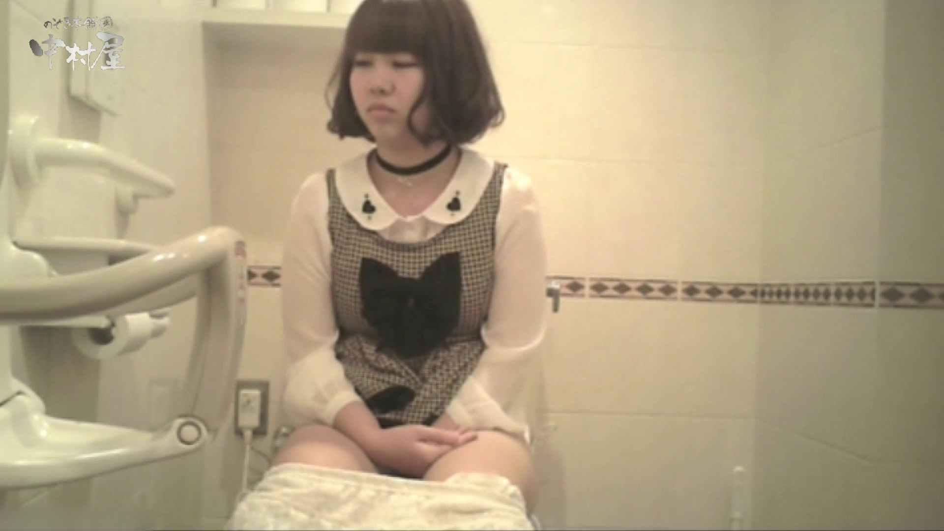 ティーンガールのトイレ覗き‼vol.20 美女まとめ おまんこ動画流出 103PIX 86