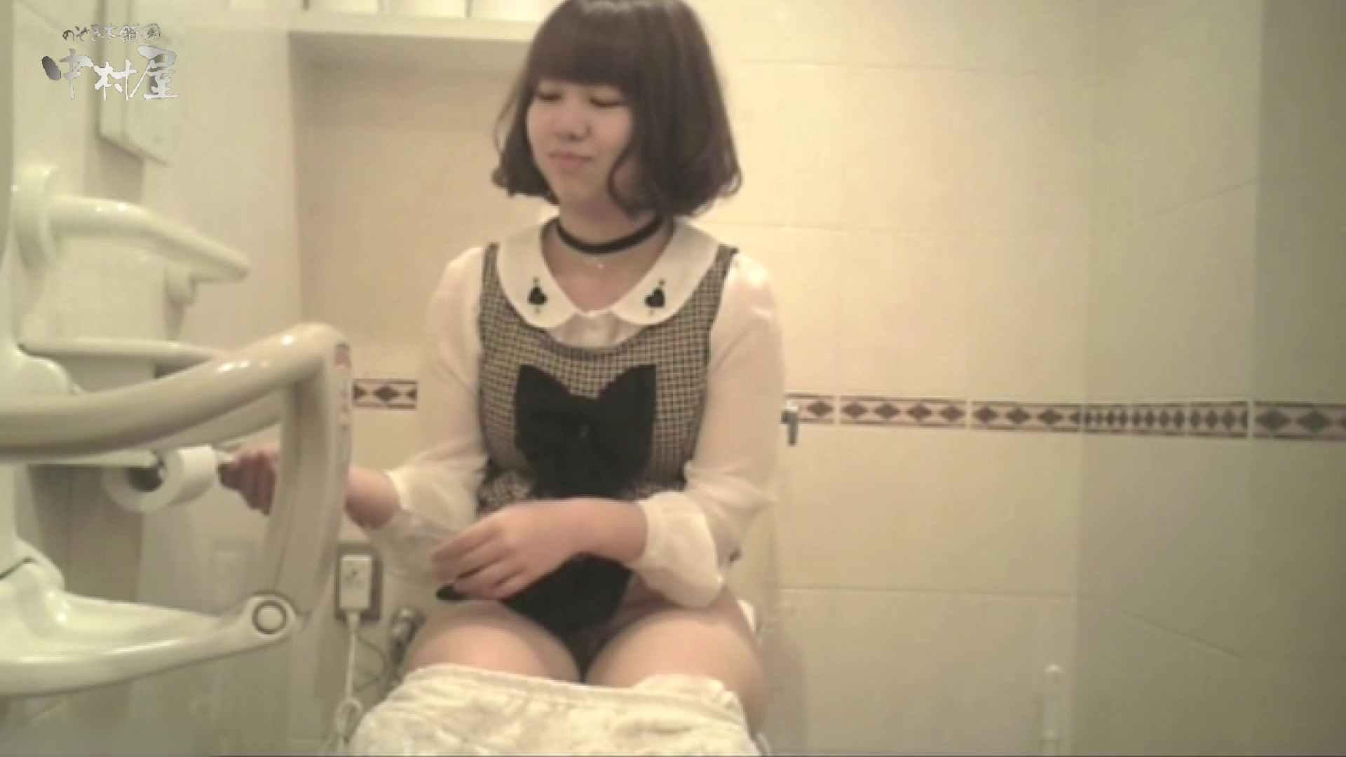 ティーンガールのトイレ覗き‼vol.20 お姉さんのエロ動画 性交動画流出 103PIX 87