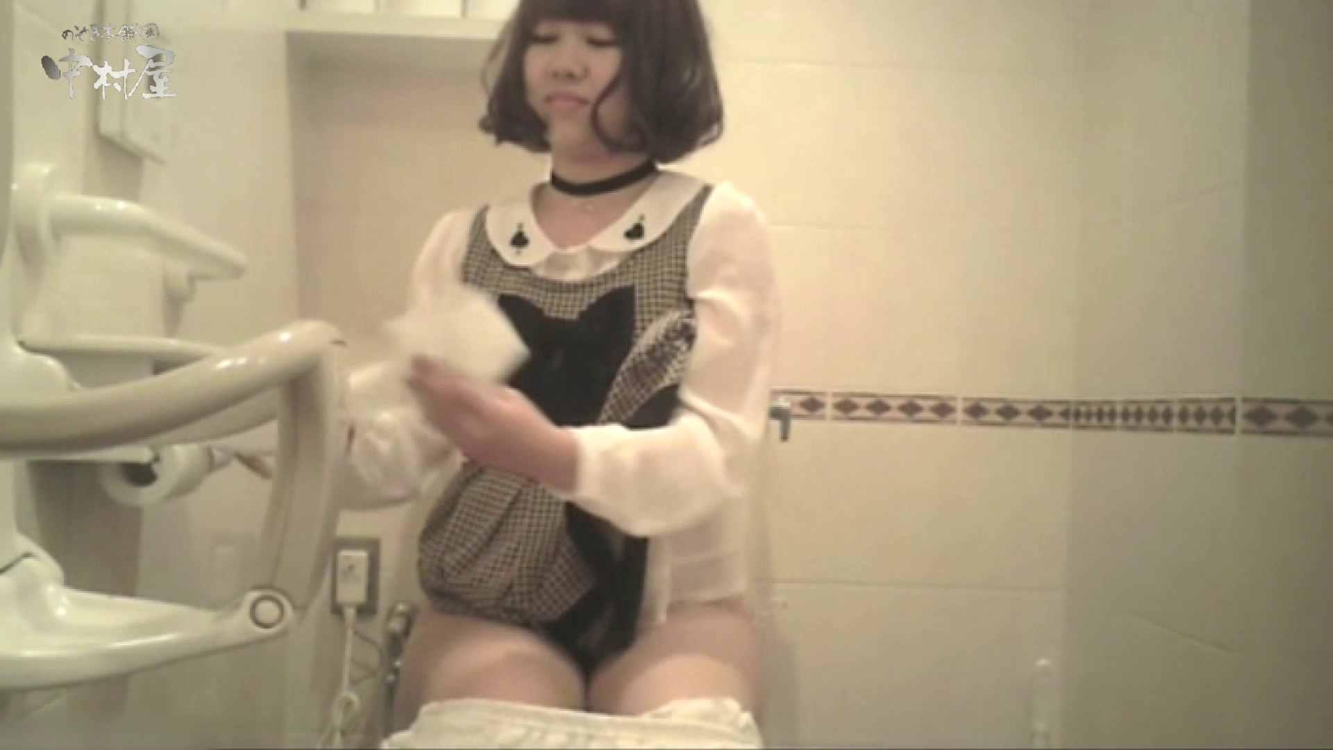 ティーンガールのトイレ覗き‼vol.20 美女まとめ おまんこ動画流出 103PIX 98