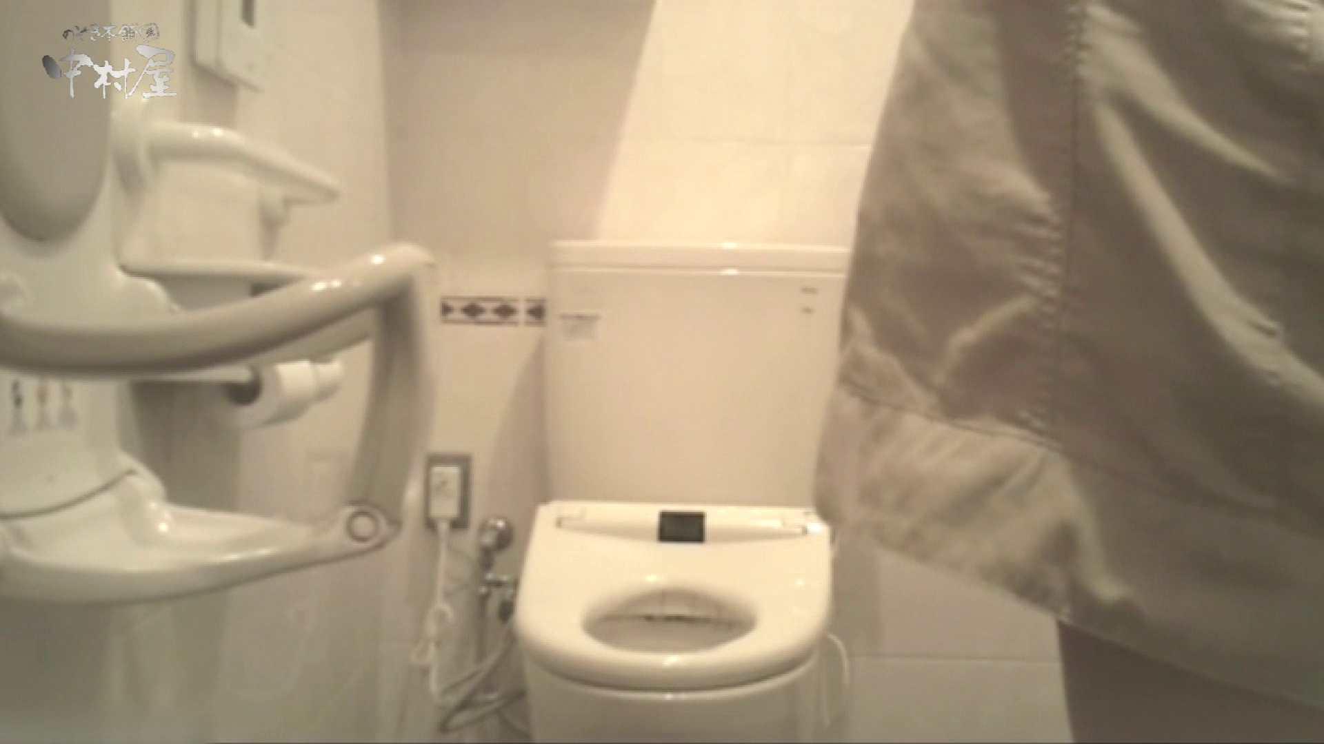 ティーンガールのトイレ覗き‼vol.21 女子大生のエロ動画 | ティーンガール  112PIX 25