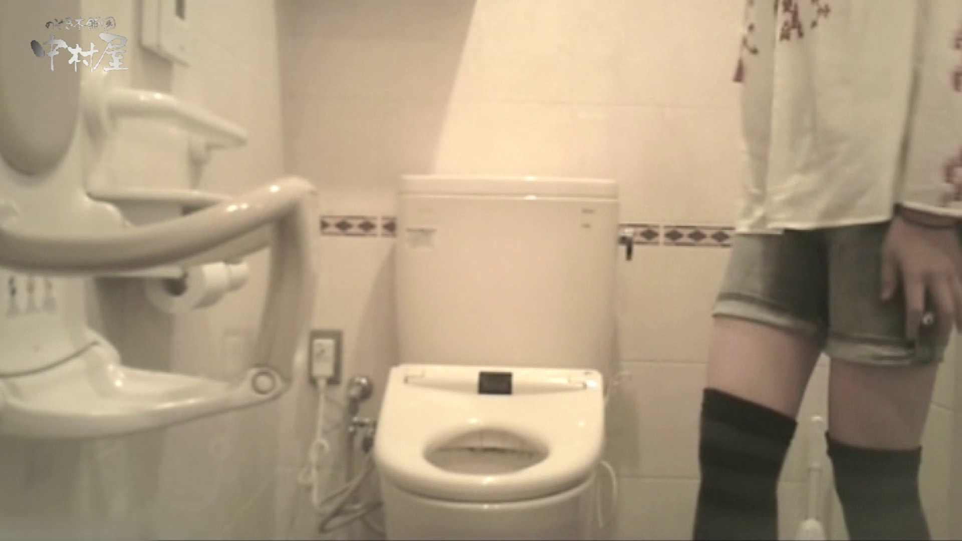 ティーンガールのトイレ覗き‼vol.21 女子大生のエロ動画  112PIX 96