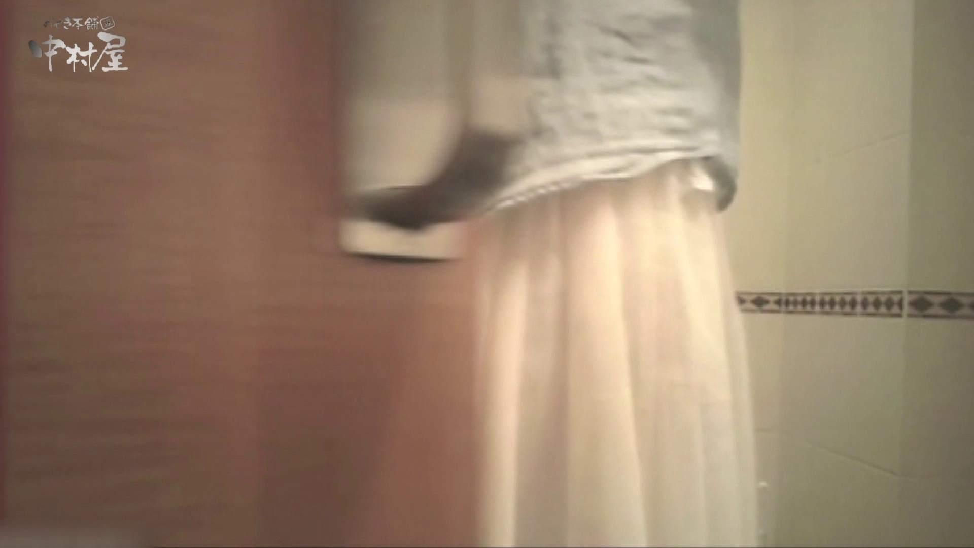 ティーンガールのトイレ覗き‼vol.22 覗き  90PIX 6