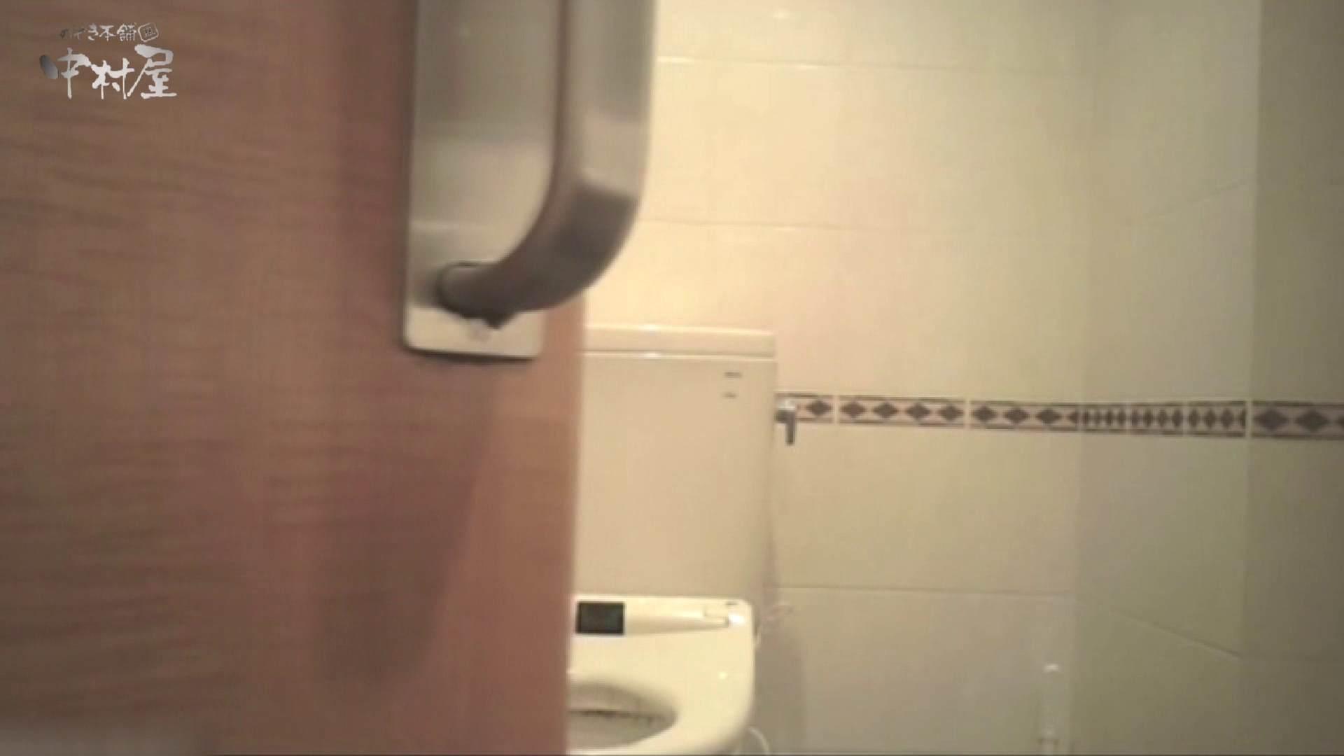 ティーンガールのトイレ覗き‼vol.22 トイレ スケベ動画紹介 90PIX 8