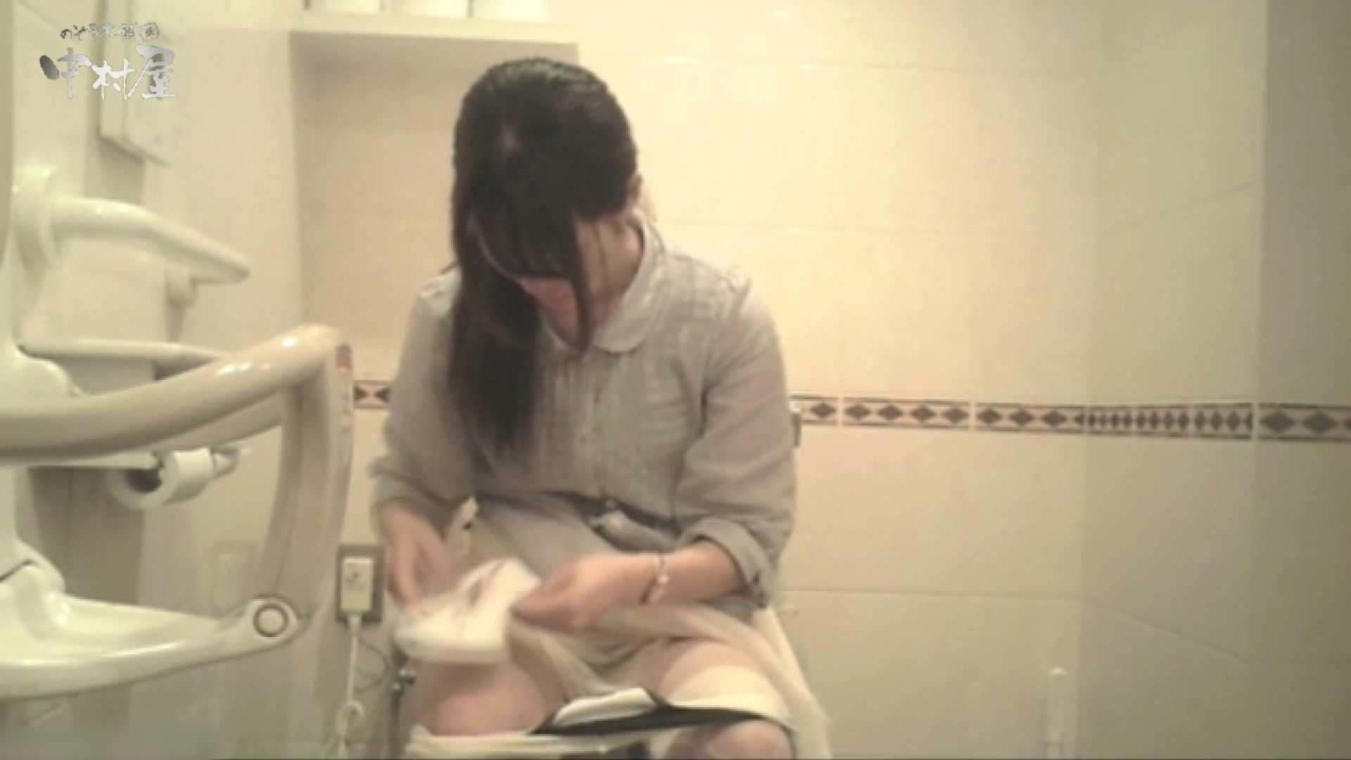 ティーンガールのトイレ覗き‼vol.22 女子大生のエロ動画 われめAV動画紹介 90PIX 58