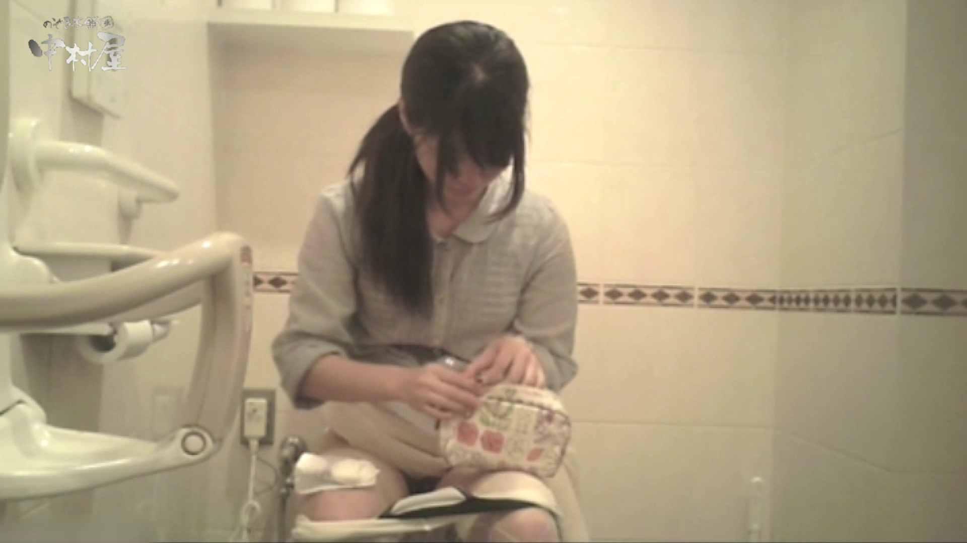 ティーンガールのトイレ覗き‼vol.22 女子大生のエロ動画 われめAV動画紹介 90PIX 64