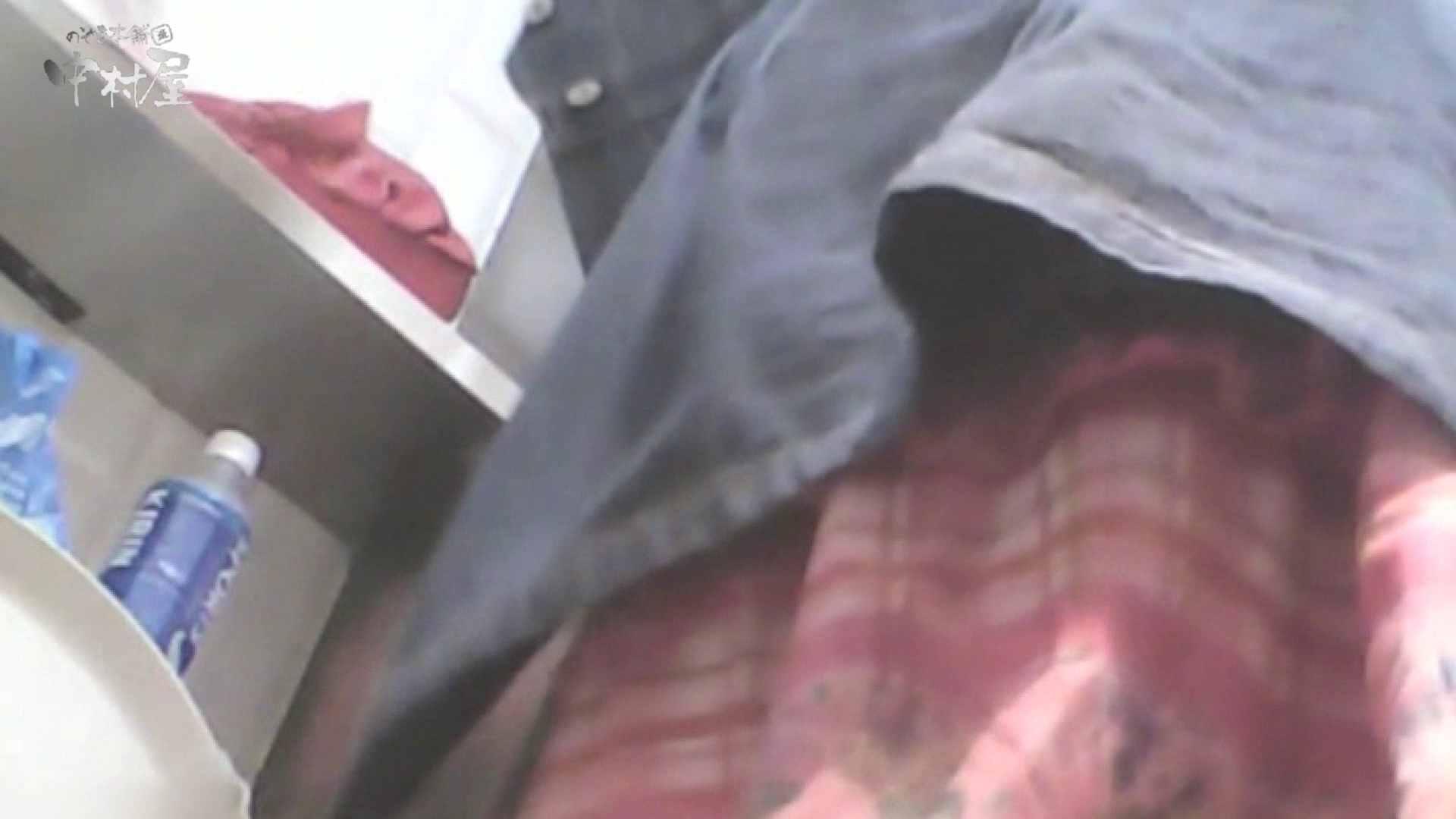 ティーンガールのトイレ覗き‼vol.23 覗き AV無料動画キャプチャ 94PIX 16