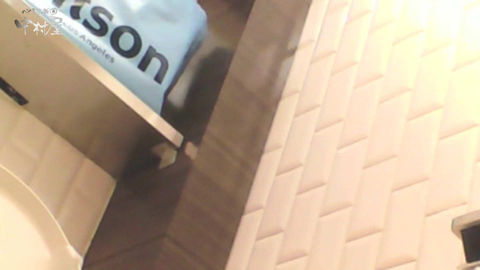 ティーンガールのトイレ覗き‼vol.23 お姉さんのエロ動画  94PIX 72