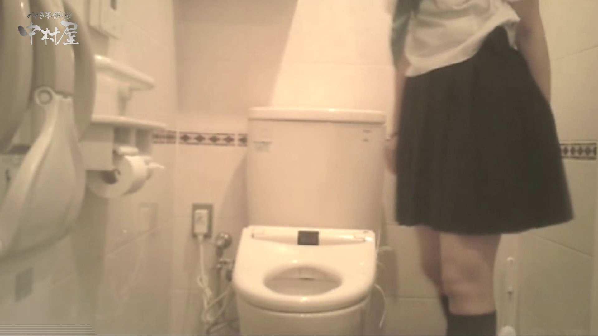 ティーンガールのトイレ覗き‼vol.25 お姉さんのエロ動画 | 女子大生のエロ動画  106PIX 7