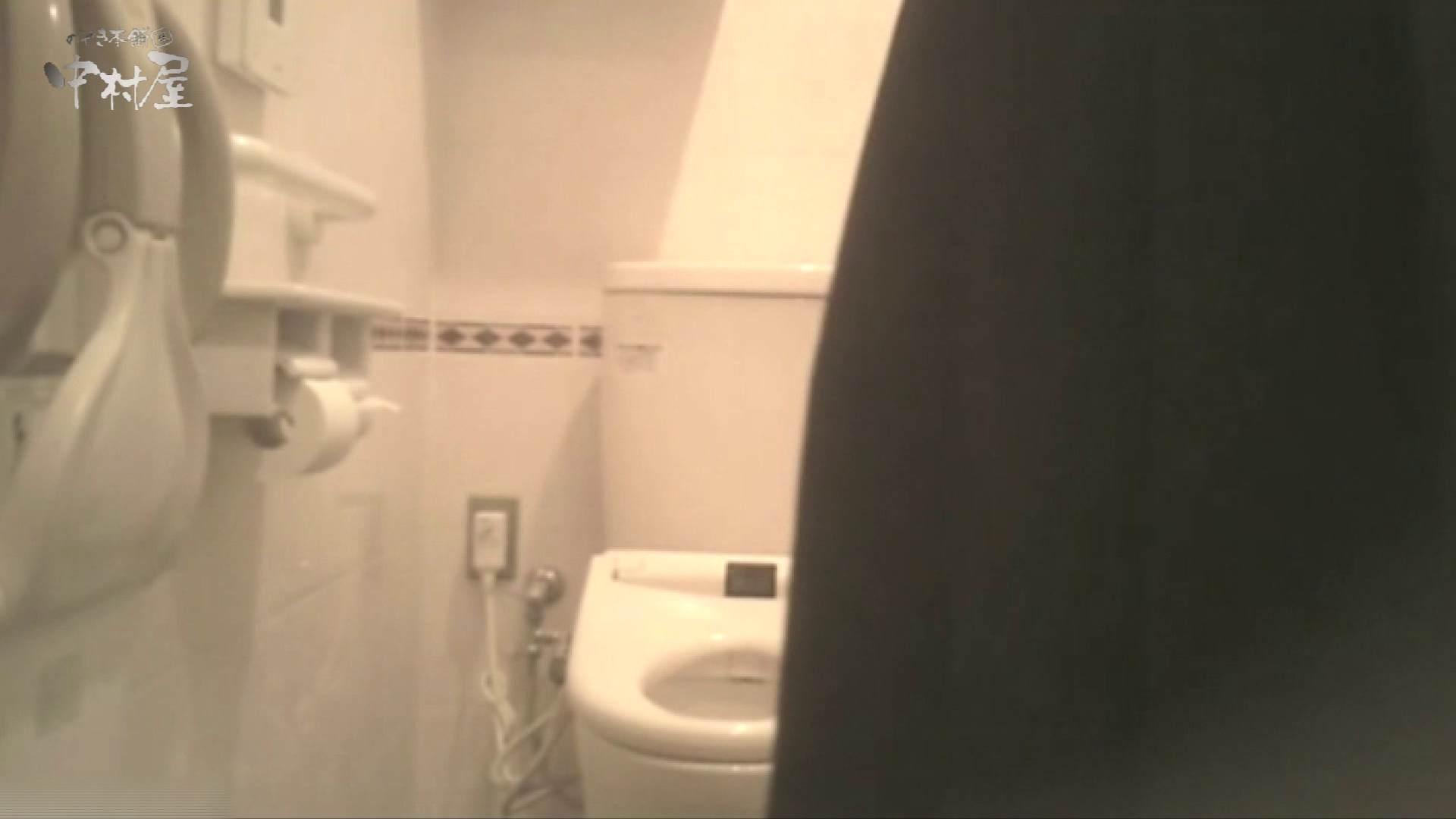 ティーンガールのトイレ覗き‼vol.25 美女まとめ すけべAV動画紹介 106PIX 8