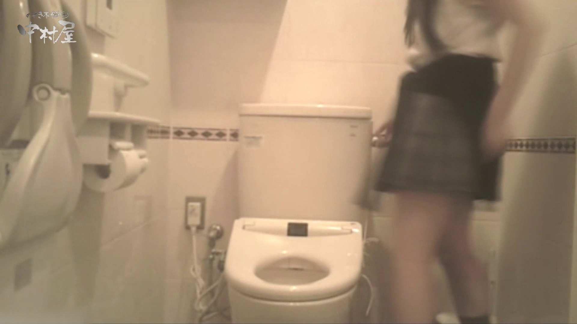 ティーンガールのトイレ覗き‼vol.25 トイレ セックス画像 106PIX 21