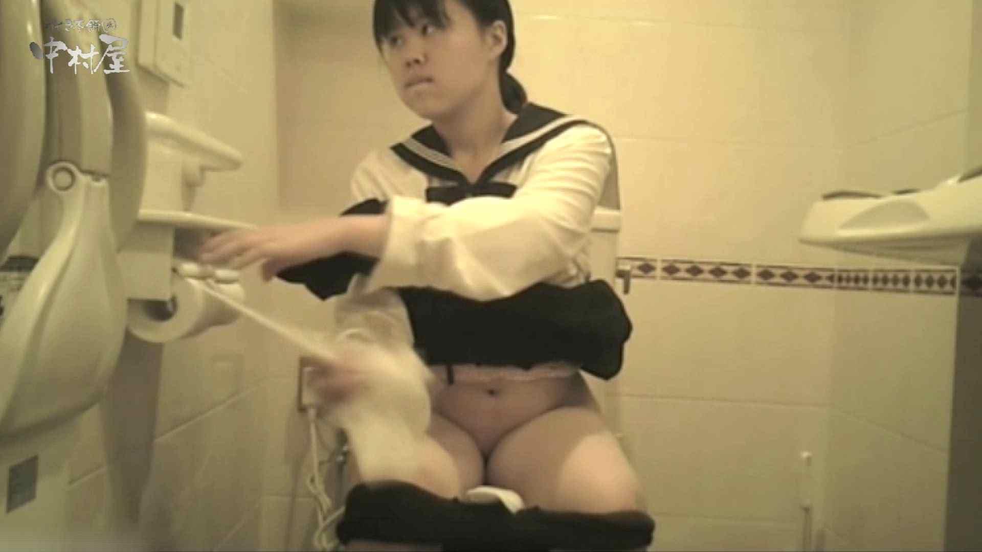 ティーンガールのトイレ覗き‼vol.25 お姉さんのエロ動画 | 女子大生のエロ動画  106PIX 43