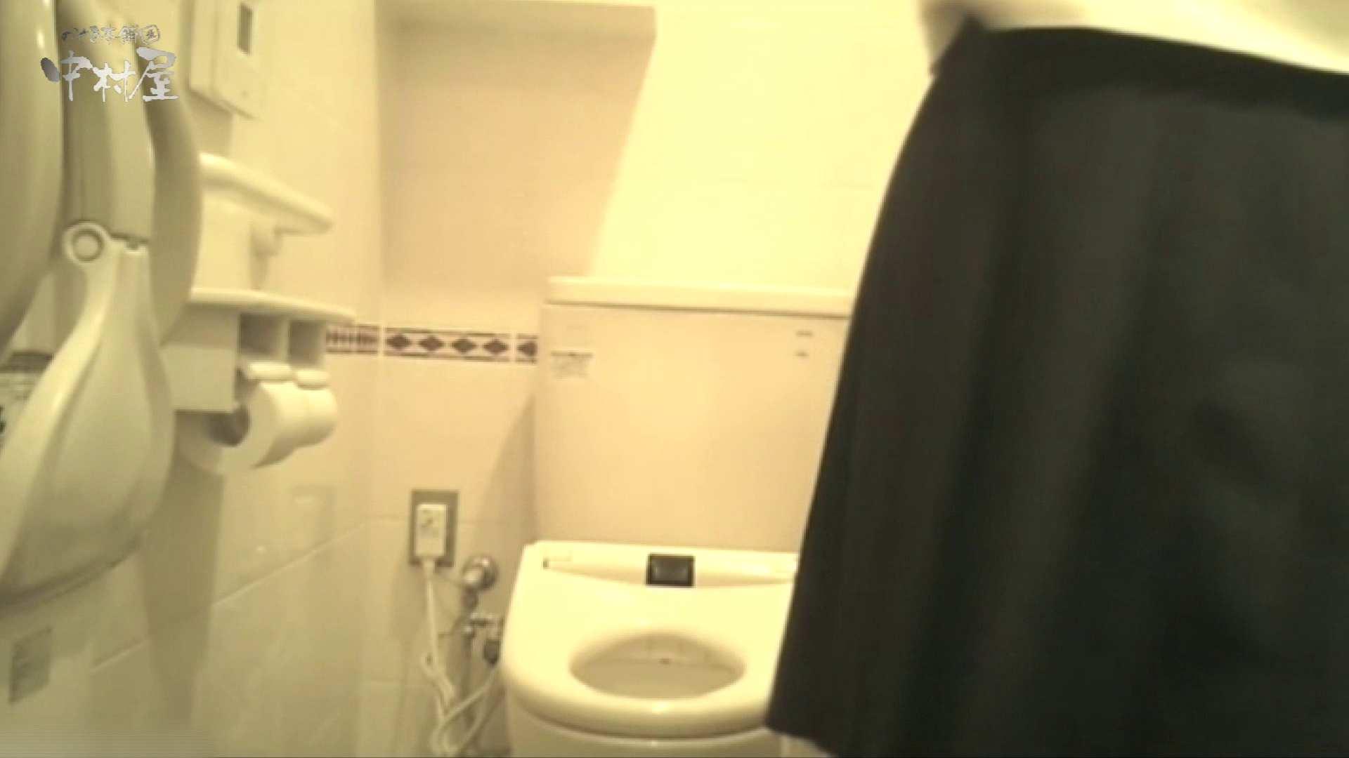 ティーンガールのトイレ覗き‼vol.25 お姉さんのエロ動画 | 女子大生のエロ動画  106PIX 49