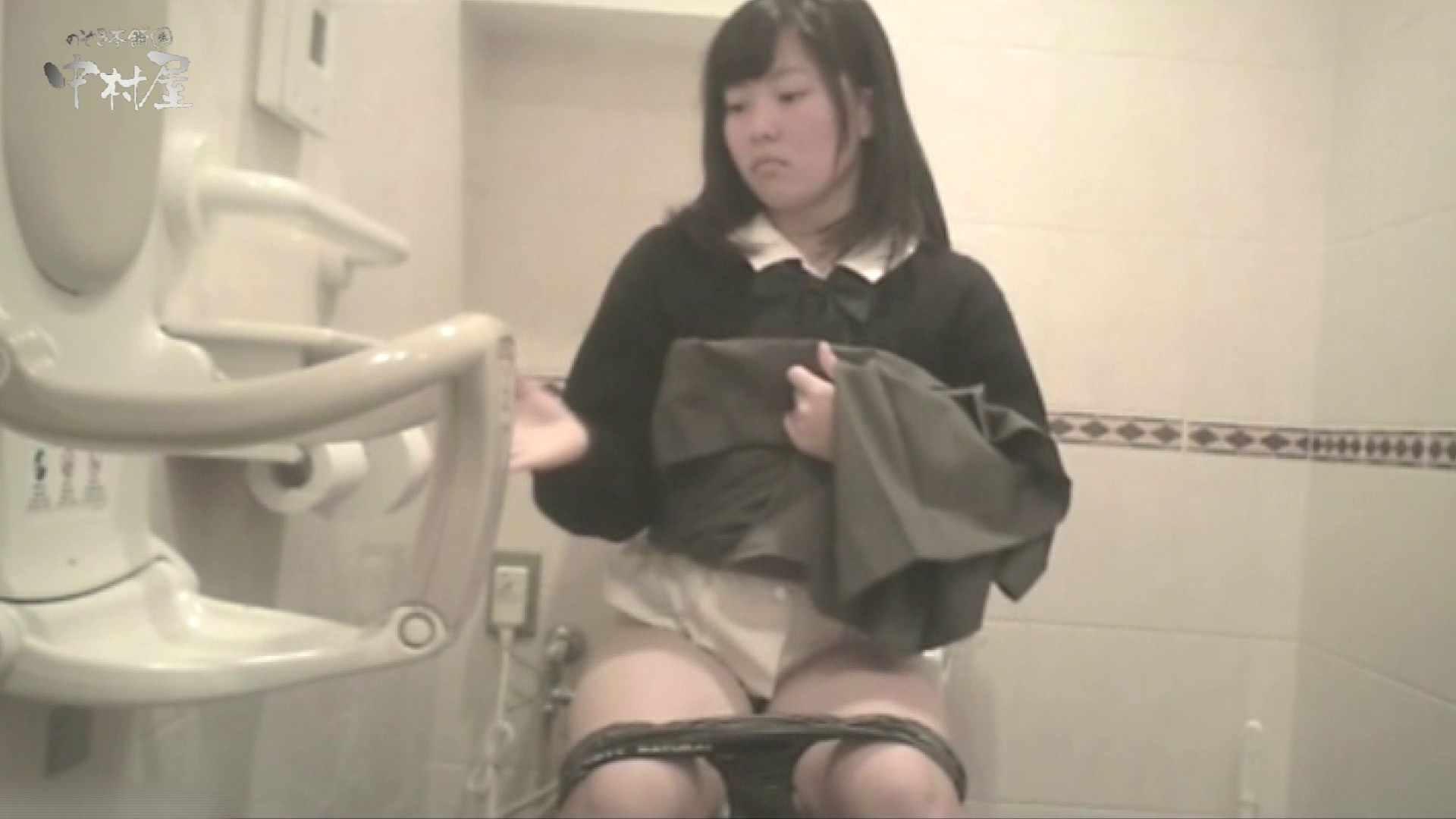 ティーンガールのトイレ覗き‼vol.25 お姉さんのエロ動画 | 女子大生のエロ動画  106PIX 55