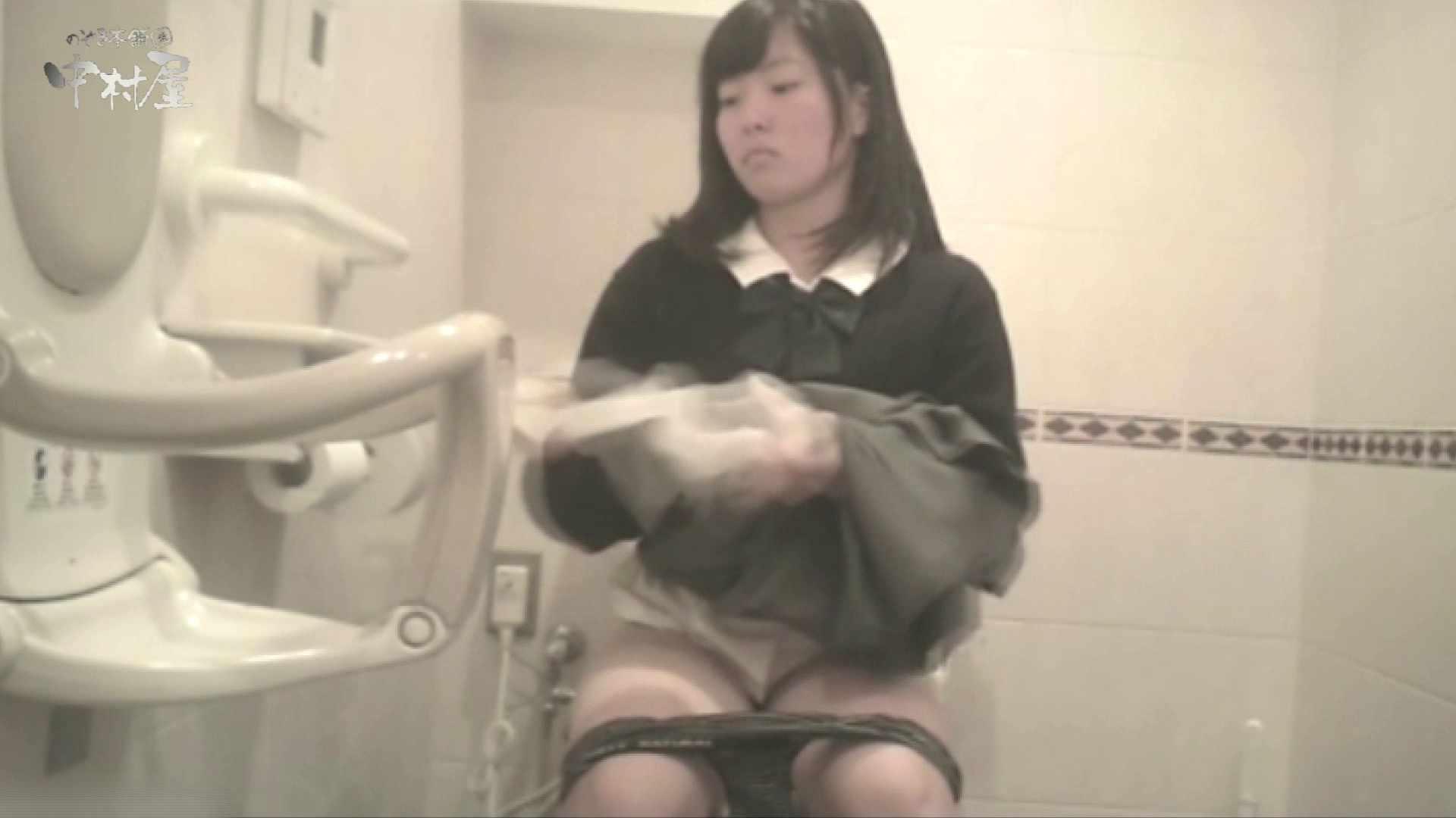 ティーンガールのトイレ覗き‼vol.25 トイレ セックス画像 106PIX 57